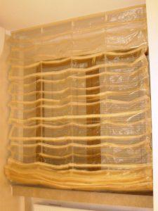 sistem step by step cu pliuri ( H-ul de material este dublu)